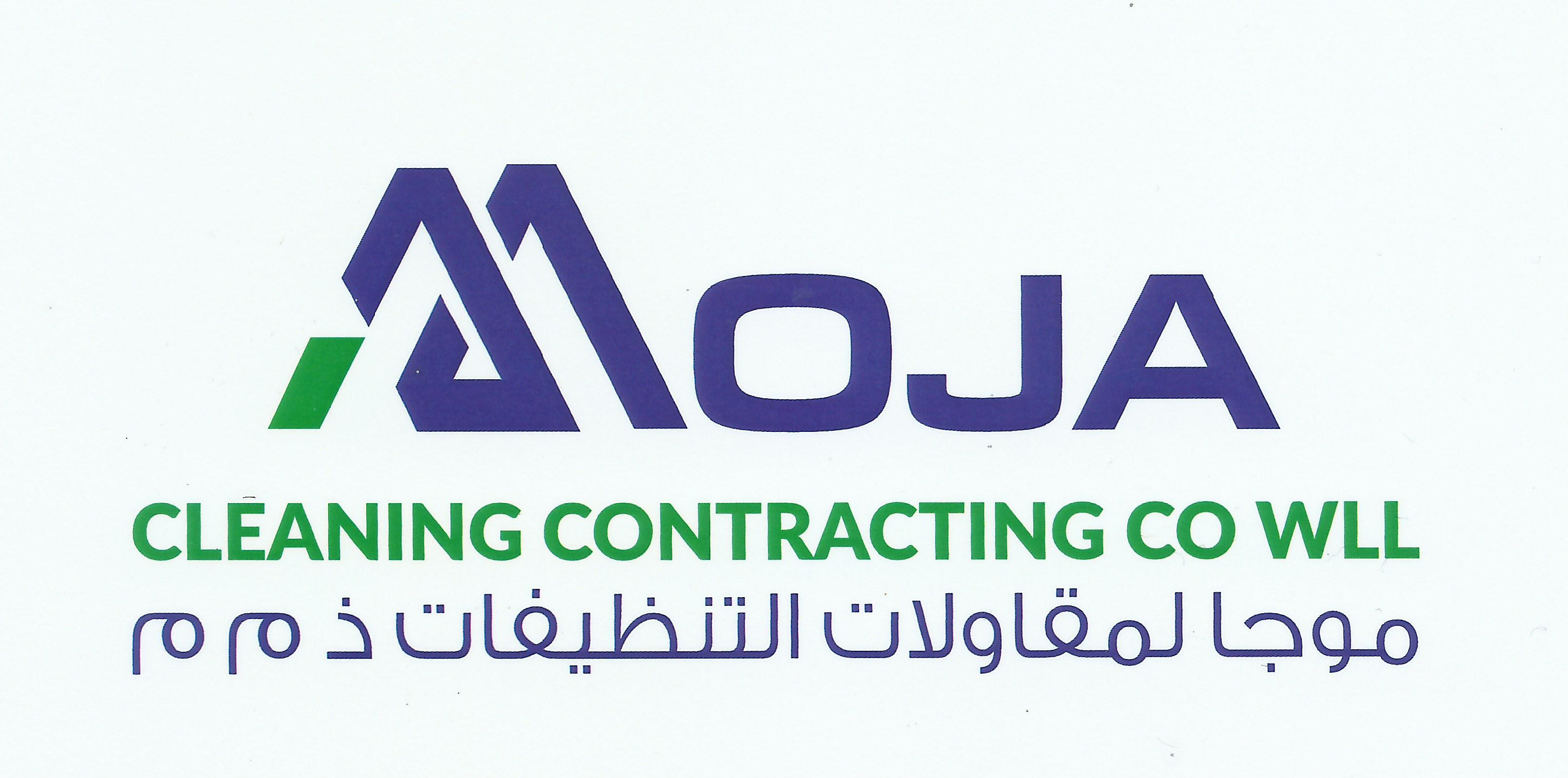 Monthly Cleaning Contract