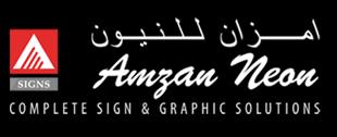 Signage companies in Dubai, Ai Ain, signage professionals in Dubai, Abu Dhabi, Signage companies in UAE, Sharjah, Signage consultant UAE- Abu Dhabi, Sign Makers in Dubai, Ajman